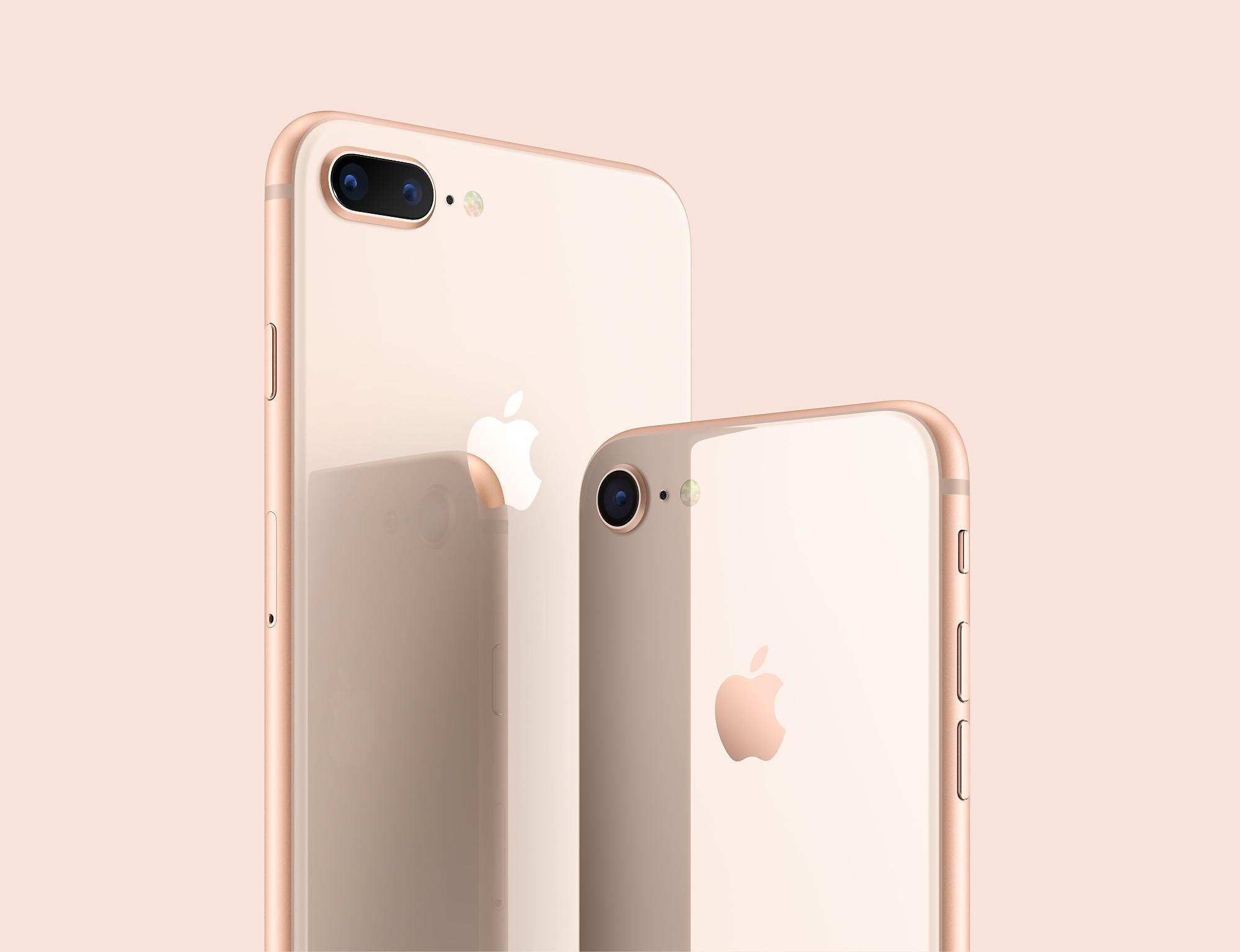 ราคา iPhone 8