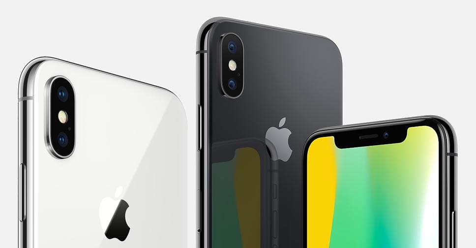 ราคา iphone x 256 GB