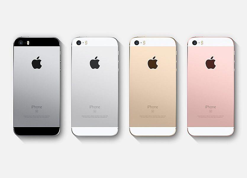 iPhone SE รุ่นใหม่